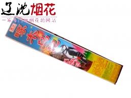 沈阳啄木鸟红炮2000